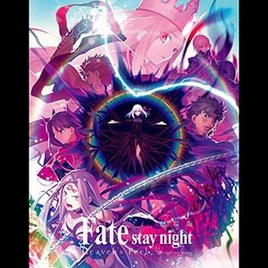 劇場版「Fate/stay night[HF]」興行収入が17億円を突破! 第7週目来場者特典は3万字オーバーの「桜パンフレット」に決定