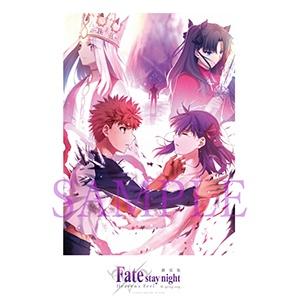 劇場版「Fate/stay night [Heaven's Feel]」の興行収入が18億円を突破! 第8週目来場者特典は「須藤友徳描き下ろしA4記念ボード」‼