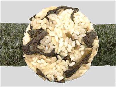 直巻おにぎり(葉大根)はカラダを温め、抵抗力をアップする作用があるといわれる「大根菜」を具に使用。カロリーは約132kcal!