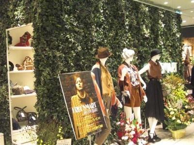 ■フリーズマート(北海道初出店:レディス、イースト1F)