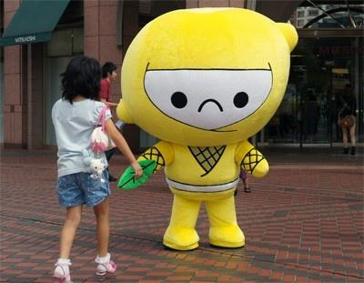 「レモンじゃ」は9月17日(土)から19日(祝)の各日、1日3回登場予定