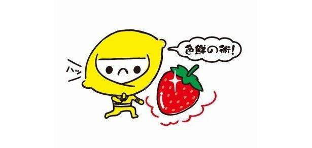 レモンの魅力を世に広める ポッカレモン100の新キャラクターレモン