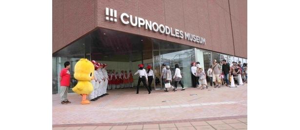 横浜・みなとみらい地区にできた「カップヌードルミュージアム」がオープン