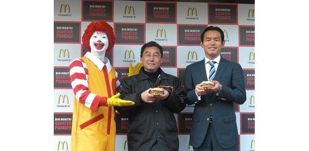 中嶋悟氏(中央)、岩下充志マクドナルドCMO(右)、ドナルド