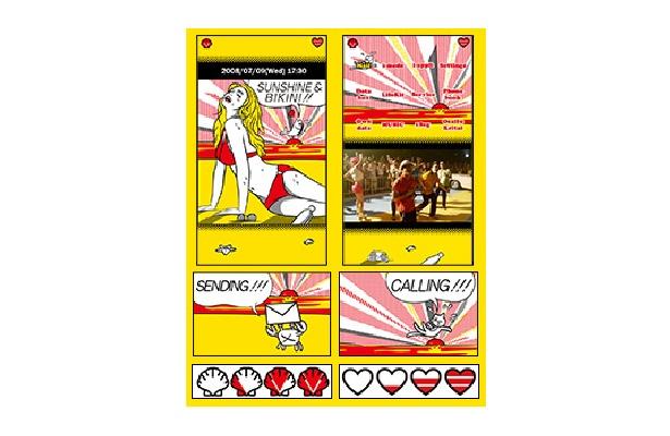 リップスライム公式「きせかえ」・「太陽とビキニ」の画面