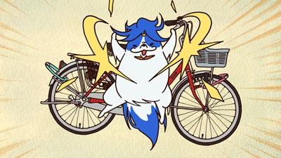 自転車大好き(らしい)