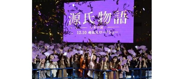 【写真】会場には1000人を超す女性客が駆けつけ、イベントを盛り上げた
