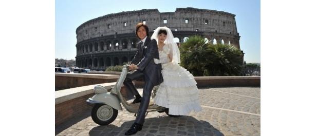 イタリア・ローマでのロケを行った『ホタルノヒカリ』に出演する藤木直人&綾瀬はるか