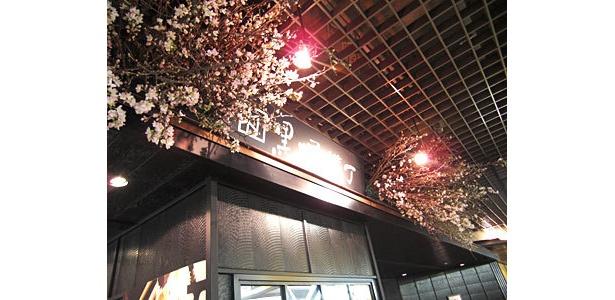 横丁への入口も華やかに桜が飾る