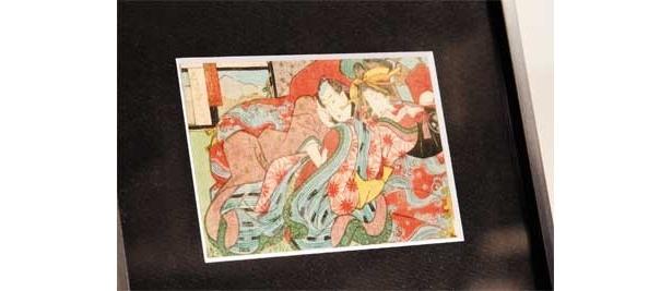 画像(10/17) 京都の老舗酒造「松...