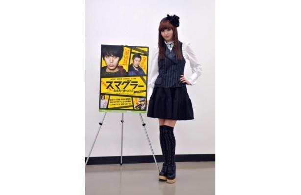 スピンオフドラマ「スマグラー おまえの役はどれ?」に松雪泰子の妹役で出演する鈴木えみ