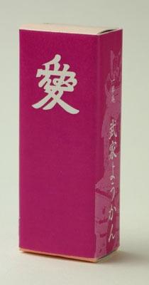 """""""愛""""が刻まれた「直江兼続ようかん」"""