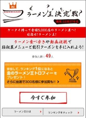 TOP画面イメージ