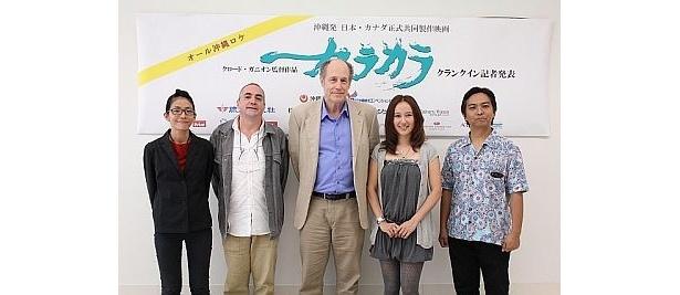 日本・カナダ正式共同制作映画『カラカラ』クランクイン記者発表