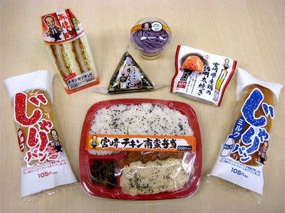 「そのまんま宮崎フェア」第2弾が開催、全7商品