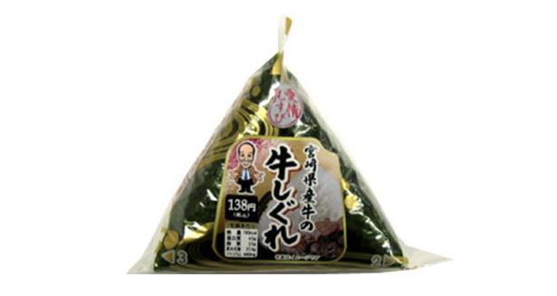 「手巻宮崎県産牛 牛しぐれ」(138円)