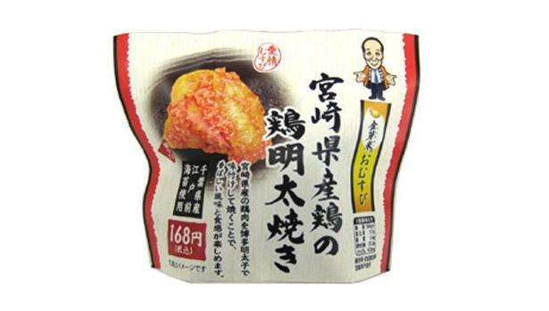 「金芽米おむすび 鶏明太焼き」(168円)