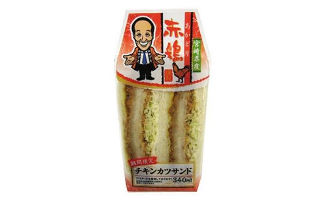 うま味とコクのある宮崎赤鶏を使った「宮崎赤鶏カツサンド」(340円)