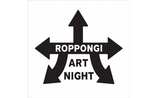 六本木アートナイト公式ロゴ