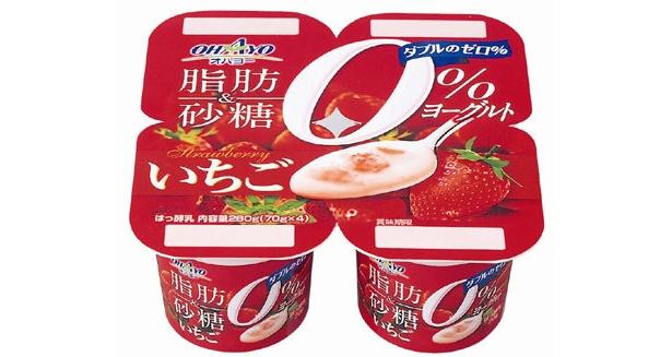 「脂肪&砂糖0%ヨーグルト いちご」発売
