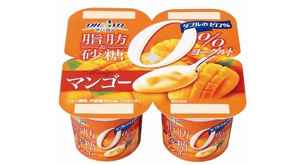 """「脂肪&砂糖0%ヨーグルト マンゴー」マンゴーの王様""""アルフォンソマンゴー""""のピューレを使用"""