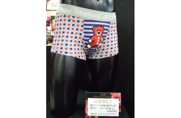 人気ナンバーワンはくまがかわいいヴィヴィアンウエストウッドのボクサーパンツ(4515円)