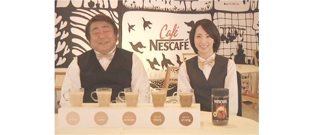 カフェラテファン必見! 好きな飲み方を選ぶだけで116万円が当たるキャンペーン開催中