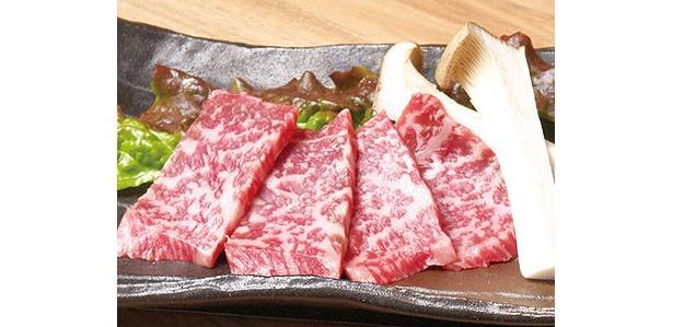 和牛ロースのてっぱん焼(1550円)