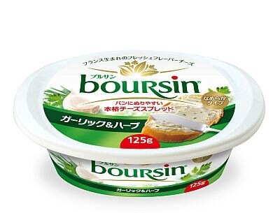 酸味のあるパンにはクリーミーなチーズが合う「ブルサン ガーリック&ハーブ なめらかタイプ」