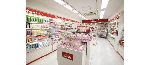 セルレ下北沢店は、安くて品ぞろえも豊富