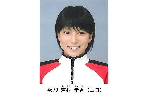 11/18(金)にプロデビューする芦村幸香(あしむら・さちか)選手