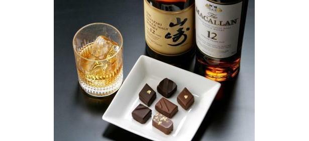 お酒×チョコレートが今年のブーム!
