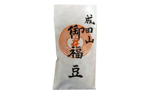 福豆500円は年の数だけ食べよう(成田山新勝寺)