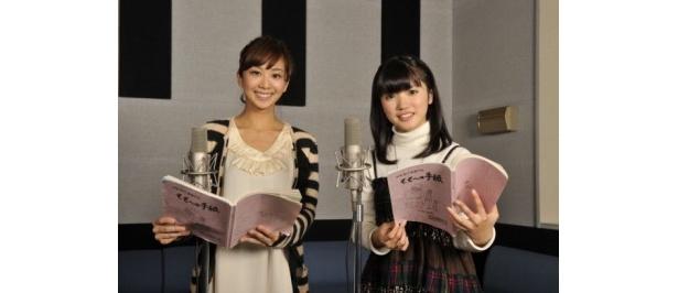 『ももへの手紙』で母娘役を演じる優香と美山加恋(右)