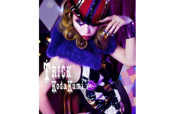 ニューアルバム「TRICK」のジャケット
