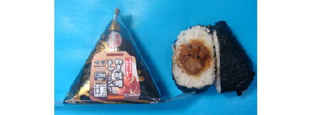 「手巻 ねぎ味噌チャーシュー」(128円)