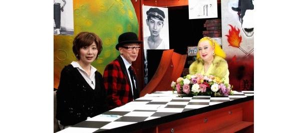 「テリー伊藤の月に吠えろ」に出演する美輪明宏、テリー伊藤、富永美樹(右から)