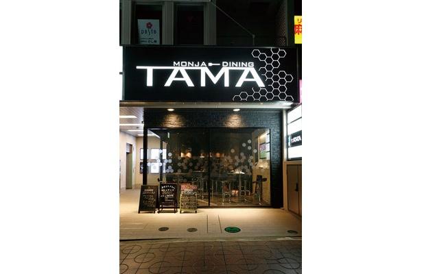 電車の窓からも看板の「TAMA」の文字か見える