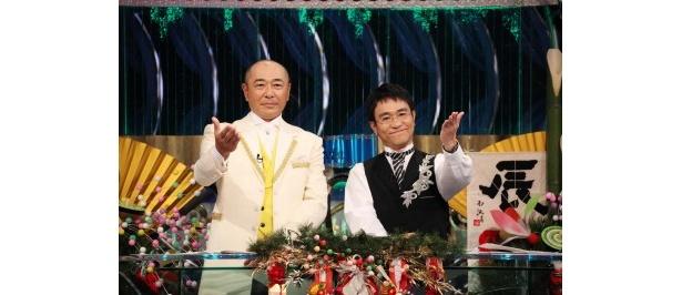 MCには高橋克実、八嶋智人のおなじみの2人!