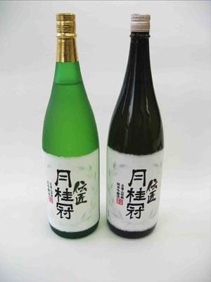アルコール飲料金賞「伝匠 月桂冠」 (月桂冠)