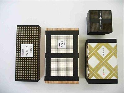 ブランディング金賞「福寿園京都本店ブランディング計画」