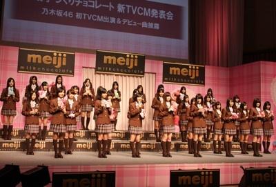 【写真を見る】乃木坂46のメンバーが勢ぞろい!