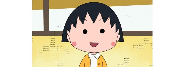 【写真】アニメ「ちびまる子ちゃん」の第1回放送は'90年のこと