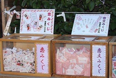 東京大神宮には「恋みくじ」や「恋文みくじ」など女性に人気のおみくじが揃う