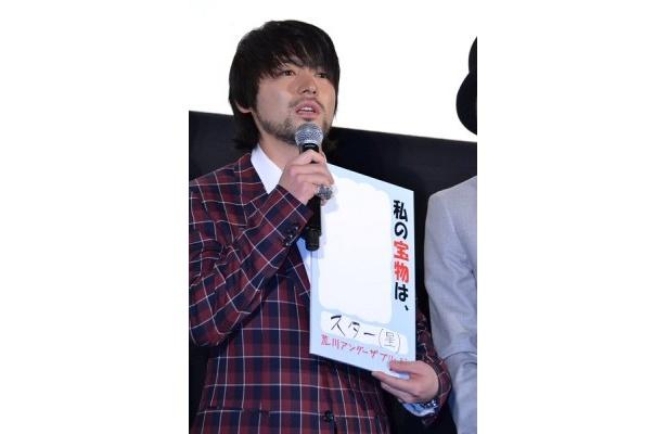 個性派キャラ・星を演じた山田孝之のコメントに会場も大爆笑!