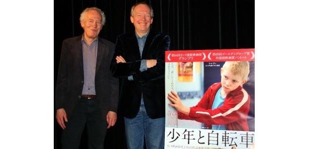 『少年と自転車』でジャン=ピエール&リュック・ダルデンヌ兄弟が来日
