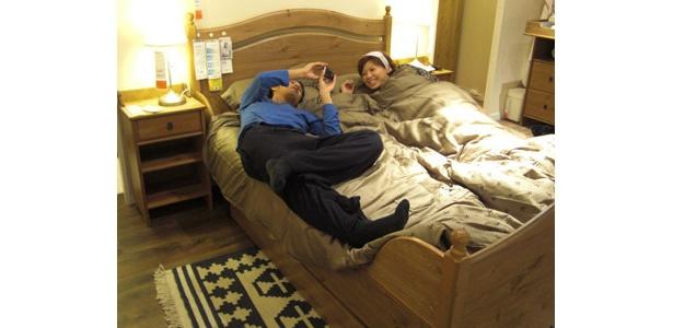 ラブラブなカップル。眠る準備はカンペキ?