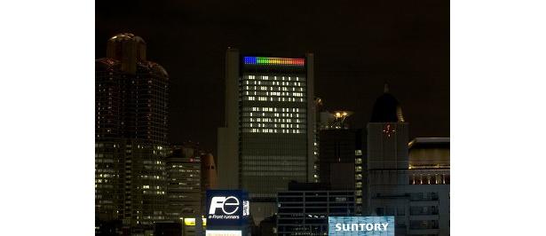 大阪の夜景に浮かび上がる七色の輝きと、メッセージ