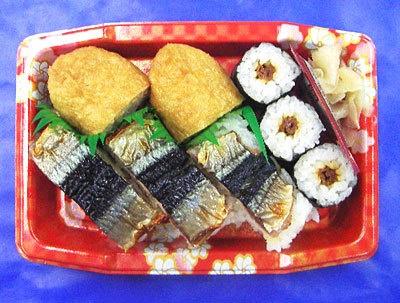2/4に発売されたサンマの押し寿司セット
