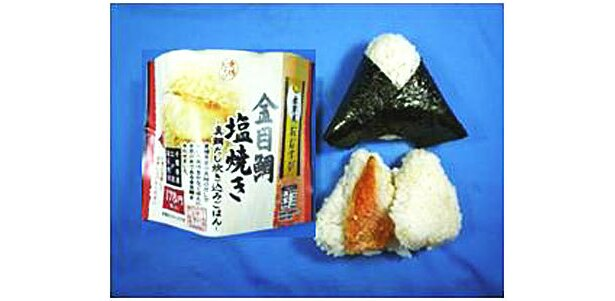 旬の金目鯛がゴロリ!金芽米おむすび 金目鯛塩焼き(178円)も2/4発売